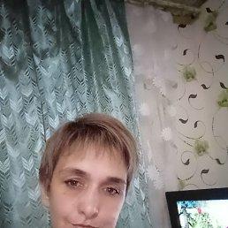 Ирина, 40 лет, Хабаровск