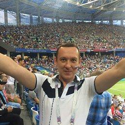 Олег, 32 года, Минеральные Воды