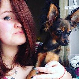 Валерия, 22 года, Тверь