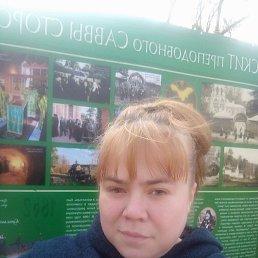 Евгения, 34 года, Кубинка