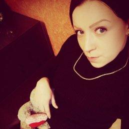 Настя, 29 лет, Рославль