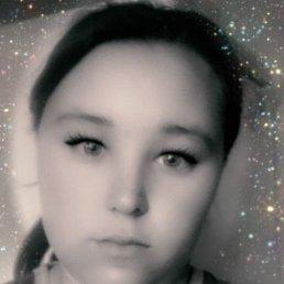 Антонина, 17 лет, Красноярск