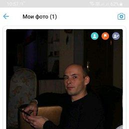 Артем, 37 лет, Ставрополь
