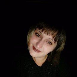 Наталья, 29 лет, Дергачи