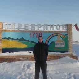 Илья, 34 года, Омск