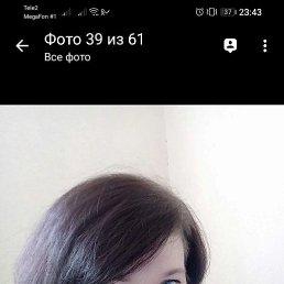 Наталья, 38 лет, Липецк