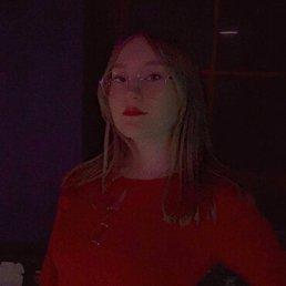 Маша, 21 год, Курск
