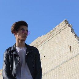 Илья, Ставрополь, 20 лет