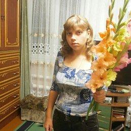 Мария, 29 лет, Воронеж