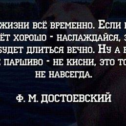 Роберт, Хабаровск