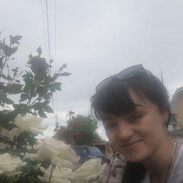 Светлана, Ростов-на-Дону, 29 лет