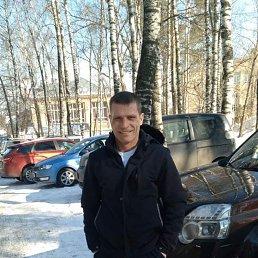 Александр, 47 лет, Голицыно