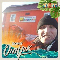 Евгений, 38 лет, Урмары
