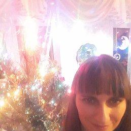 Дарья, 29 лет, Кузнецк