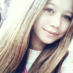 Дарья, 17 лет, Благовещенск