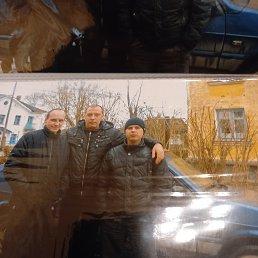 Вадим, 40 лет, Ржев