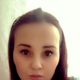 Alina, 29 лет, Новочебоксарск