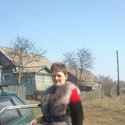 Вера, 47 лет, Дмитриев-Льговский