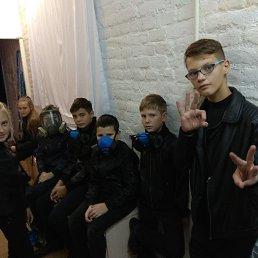 Иван, 17 лет, Санкт-Петербург
