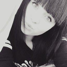 Анастасия, 23 года, Хабаровск