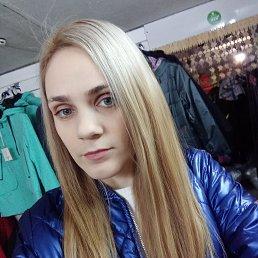 Юлия, 32 года, Оренбург
