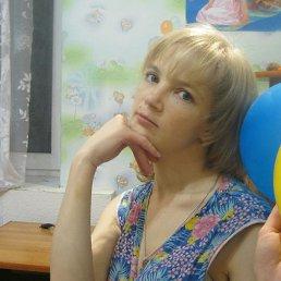 Светланка, 37 лет, Новопавловск