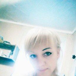 Алёна, 32 года, Челябинск
