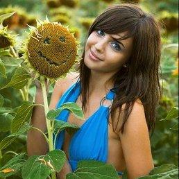 Александра, Брянск, 34 года
