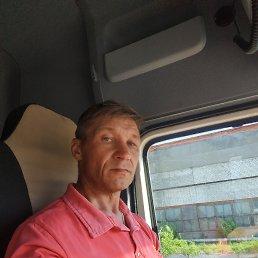 Сергей, 47 лет, Чебоксары
