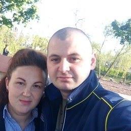 Rus, Тирасполь, 30 лет