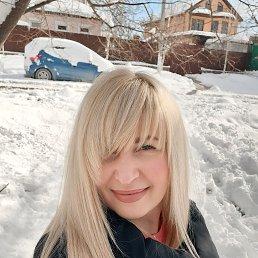 Виктория, 45 лет, Новороссийск