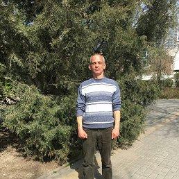Максим, 45 лет, Семикаракорск