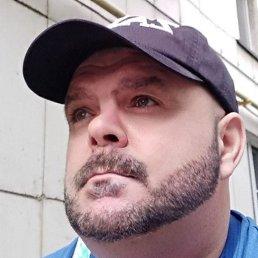 Костя, 44 года, Южноуральск