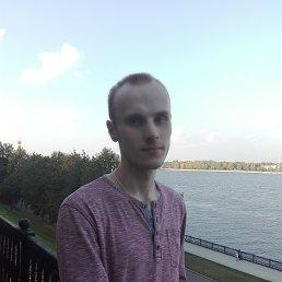 George, 25 лет, Лыткарино