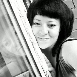 Марина, 37 лет, Иркутск