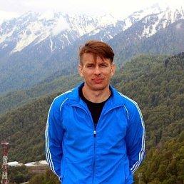 сергей, 36 лет, Ипатово