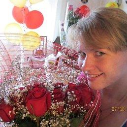 Ирина, 36 лет, Екатеринбург
