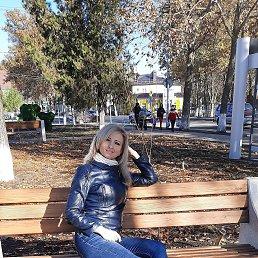 Татьяна, 37 лет, Усть-Лабинск