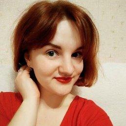 Мария, 25 лет, Воронеж