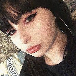 Виктория, 18 лет, Новомосковск