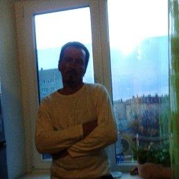 Александр, 49 лет, Снежногорск
