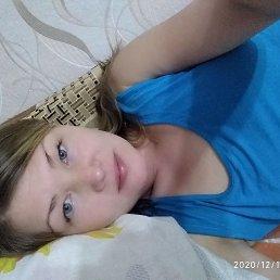 Валентина, 37 лет, Хабаровск