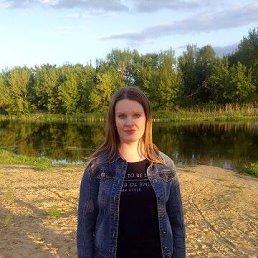 Юлия, 37 лет, Воронеж