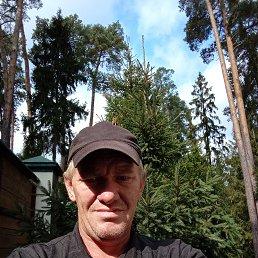 Сергей, 45 лет, Сальск