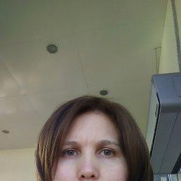 Светлана, 45 лет, Набережные Челны