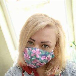 Дарья, 36 лет, Ставрополь
