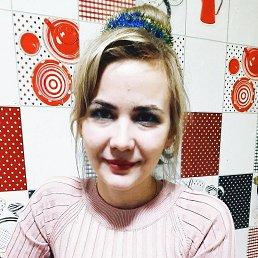 Кристина, 29 лет, Чебоксары