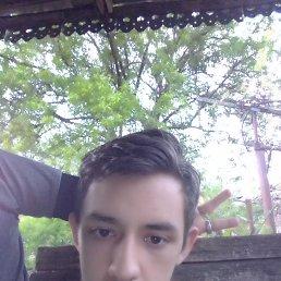 Виталий, 17 лет, Михайловск