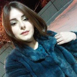Алина, 25 лет, Самара