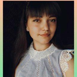 Елмира, 19 лет, Кагул
